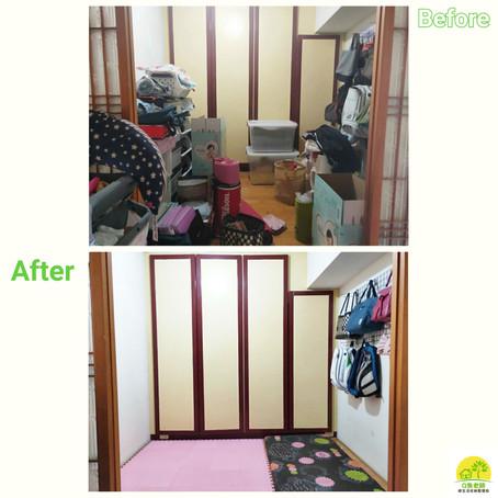 【兒童房整理】從和室整理開始的極簡之路