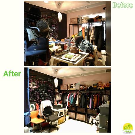 【更衣間整理】台灣美國兩個家的女孩更衣室💃