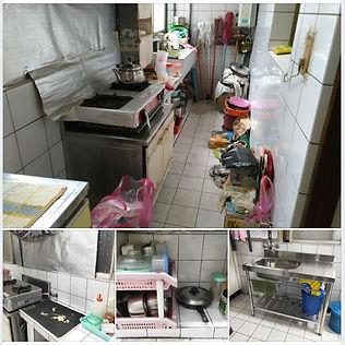 20200306 2三重家廚房After00.JPG