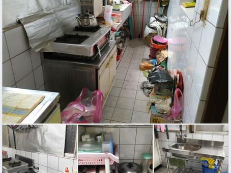 【Q魚開箱】40年老房子之阿嬤起家厝廚房整理