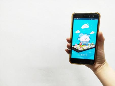 【減法生活】五步驟幫你開通電子載具!雲端發票申辦教學