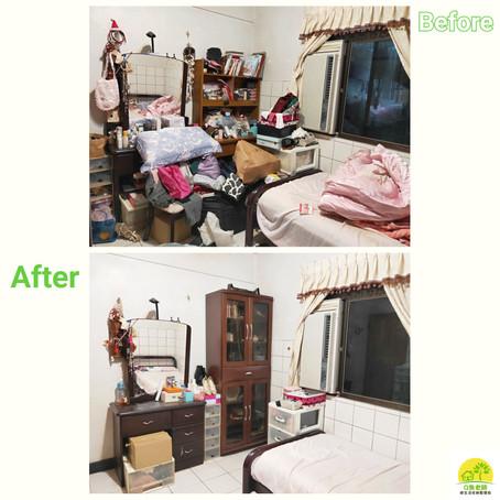 【臥室整理】心愛衣物回家計畫