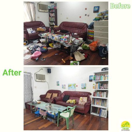 【客廳整理】重返歡聚時刻的客廳整理🥳