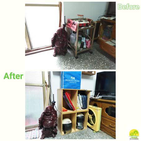 【客廳整理】從小處著手的客廳局部調整。