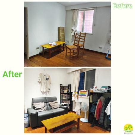 【大公寓全區整理】舒適宜居的新家定位日記🏠