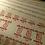Thumbnail: Skratch Society Sticker Pack