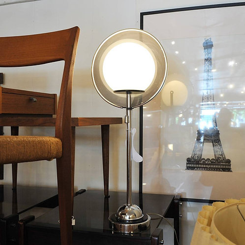 Mid Century Modern Atomic Chrome Table Lamp