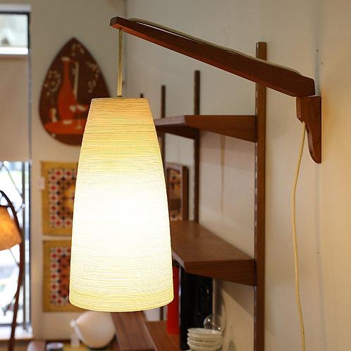 """Vintage """"LOTTE"""" Wall Mount Swing Lamp"""