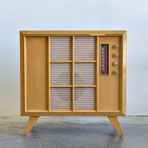 20%OFF, Vintage Westinghouse Radio Cabinet