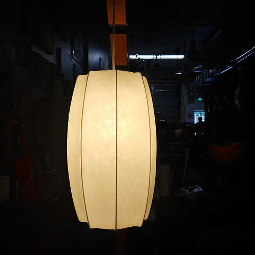 Rare! Vintage Cocoon lamp shade pendant lamp