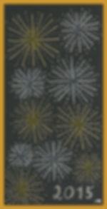 Muster Feuerwerk