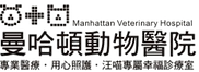曼哈頓Logo.png
