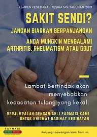 KEMPEN RHEUMATISM, ARTHRITIS & GOUT.png