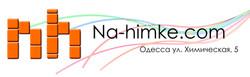 Na-himke