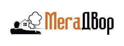 МегаДвор