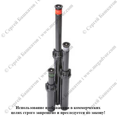 Дождеватель PSU-04 (Ultra)