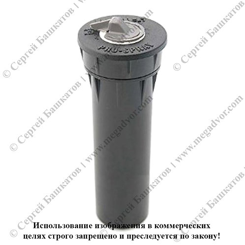 Дождеватель PROS-04