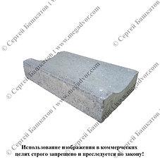Водосток серый (280*160*60 мм)