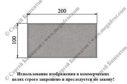 Тротуарная плитка кирпич размеры