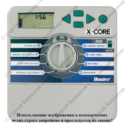 Контроллер системы полива