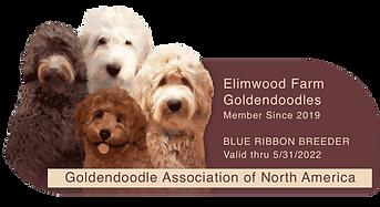 Elimwood GANA Logo.png
