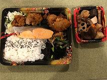 Salmon Bento.jpg