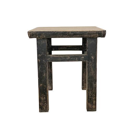 Ovitt Side Table