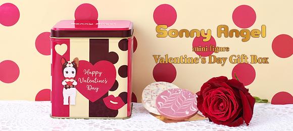 Coffret Saint Valentin 2020 Série limitée  (4 pièces)