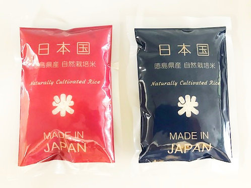 Naturally Cultivated Rice in mini package
