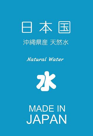 zeolite water