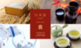 japanese oraganic foods
