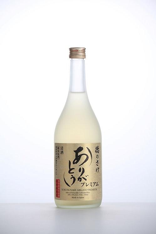 Tokunosake Arigato Premium