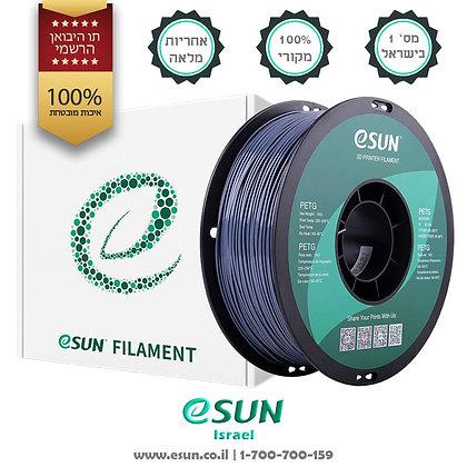 גליל פילמנט איכותי מתוצרת Esun מסוג PETG בצבע אפור