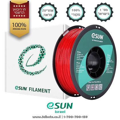 גליל פילמנט איכותי מתוצרת Esun מסוג PLA+ בצבע אדום אש
