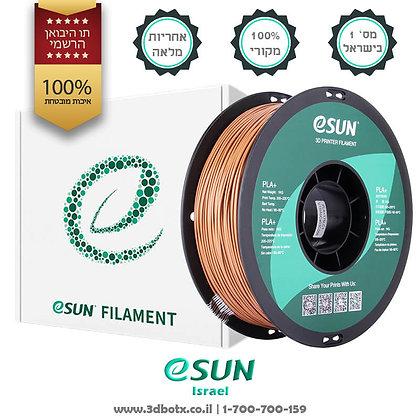 גליל פילמנט איכותי מתוצרת Esun מסוג PLA+ בצבע חום בהיר