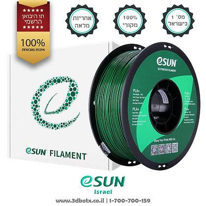 גליל פילמנט איכותי מתוצרת Esun מסוג PLA+ בצבע ירוק אורן