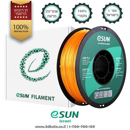 גליל פילמנט איכותי מתוצרת eSUN מסוג eSilk-PLA בצבע צהוב כהה