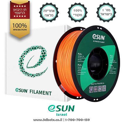 גליל פילמנט איכותי מתוצרת Esun מסוג PLA+ בצבע כתום