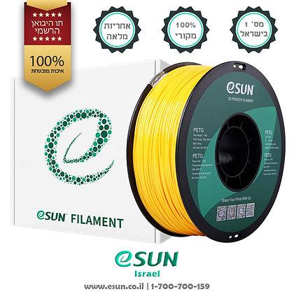 גליל פילמנט איכותי מתוצרת Esun מסוג PETG בצבע צהוב