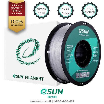 גליל פילמנט איכותי מתוצרת eSUN מסוג eTwinkling בצבע שקוף