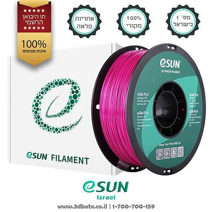 גליל פילמנט איכותי מתוצרת eSUN מסוג eSilk-PLA בצבע ורוד