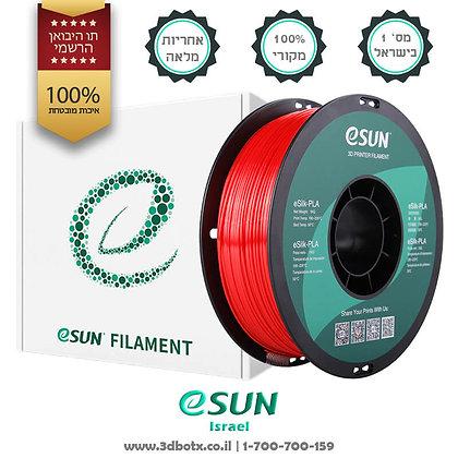 גליל פילמנט איכותי מתוצרת eSUN מסוג eSilk-PLA בצבע אדום
