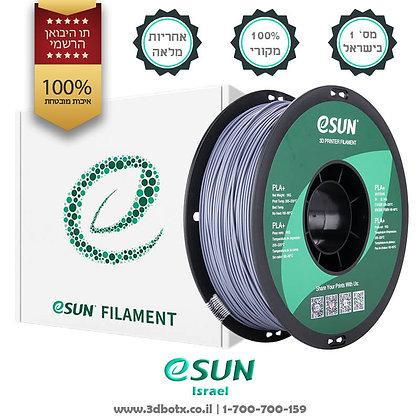 גליל פילמנט איכותי מתוצרת Esun מסוג PLA+ בצבע אפור
