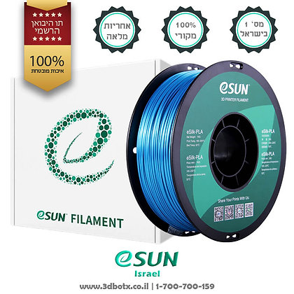 גליל פילמנט איכותי מתוצרת eSUN מסוג eSilk-PLA בצבע תכלת