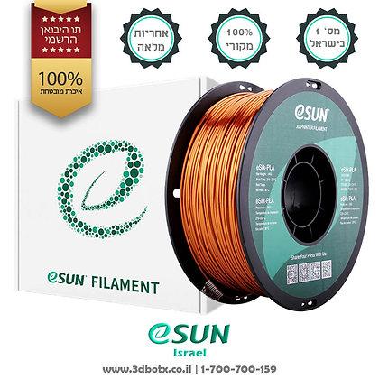 גליל פילמנט איכותי מתוצרת eSUN מסוג eSilk-PLA בצבע נחושת
