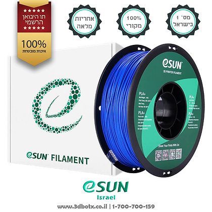 גליל פילמנט איכותי מתוצרת Esun מסוג PLA+ בצבע כחול