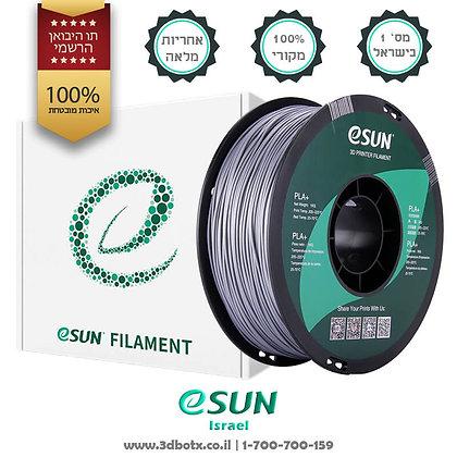 גליל פילמנט איכותי מתוצרת Esun מסוג PLA+ בצבע כסף