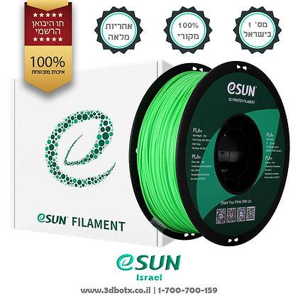 גליל פילמנט איכותי מתוצרת Esun מסוג PLA+ בצבע ירוק בהיר