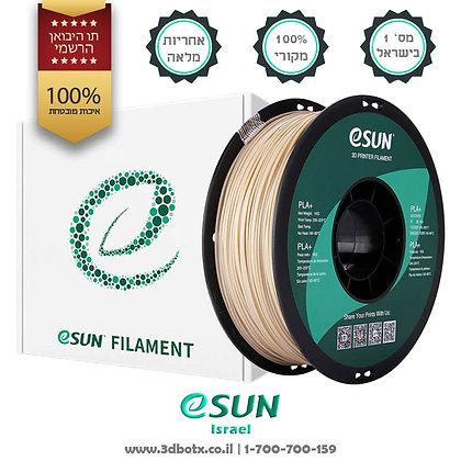 גליל פילמנט איכותי מתוצרת Esun מסוג PLA+ בצבע לבן שנהב