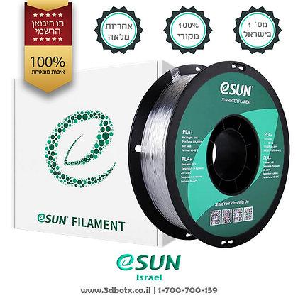 גליל פילמנט איכותי מתוצרת Esun מסוג PLA בצבע שקוף